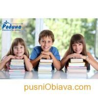 Курсове за седми клас на Родина
