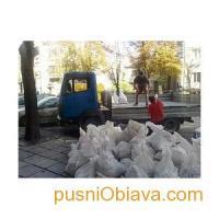 Извозване на строителни отпадъци, стари мебели и битови боклуци в София