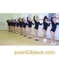 Уроци по балет за деца - Just Dance